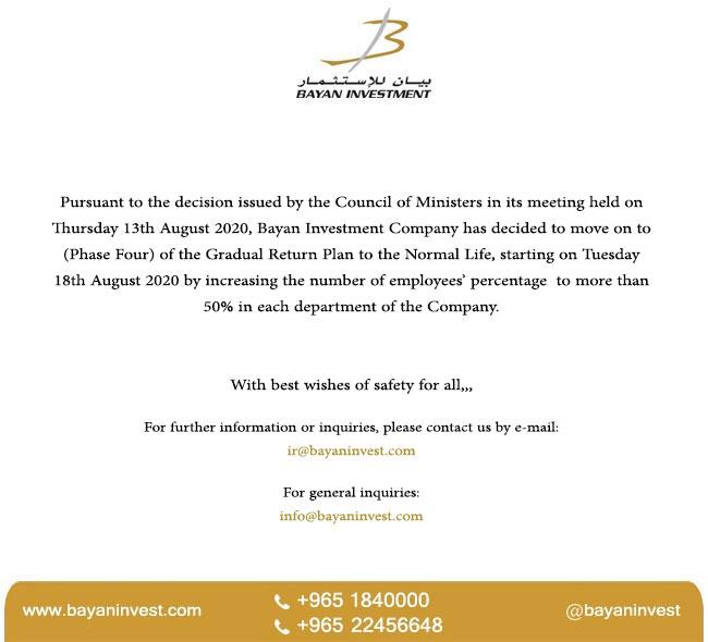 BIC-Website-message-18-08-2020-EN